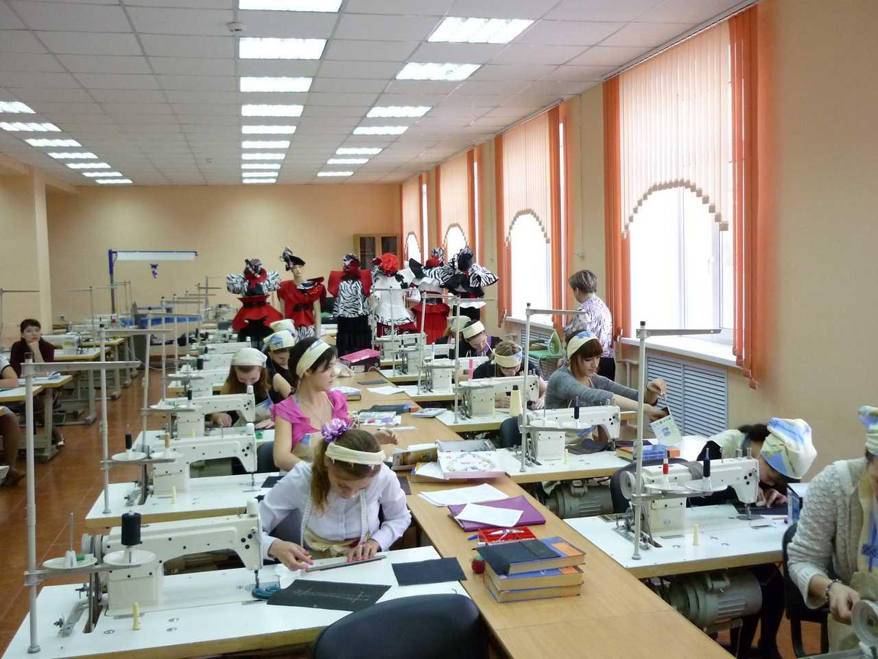 Колледжи по шитью в москве