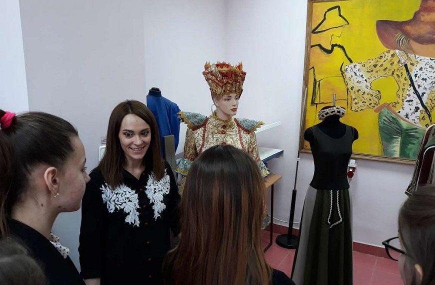 «Академия моды и стиля»